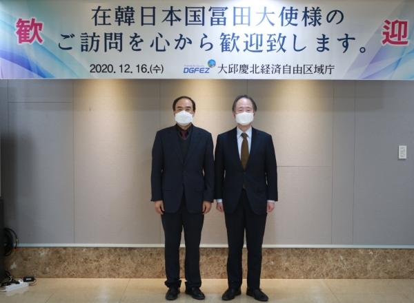 대구경북경제자유구역청을 방문한 도미타 대사(오른쪽)와 최삼룡 청장(왼쪽)