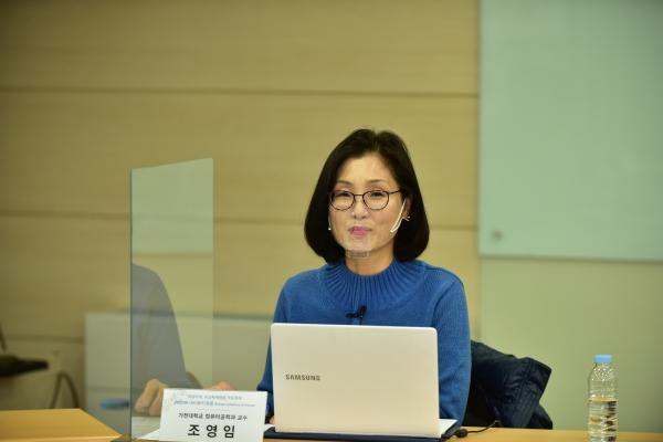 조영임 가천대학교 교수 ⓒ여성신문