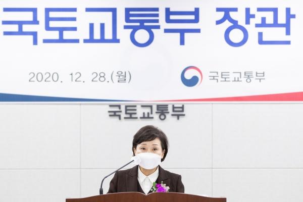 김현미 국토교통부 장관이 28일 오후 정부세종청사에서 열린 이임식에서 이임사를 하고 있다. ⓒ국토부