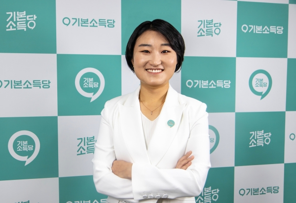 내년 서울시장 보궐선거에 출마하는 신지혜 기본소득당 대표. ⓒ기본소득당
