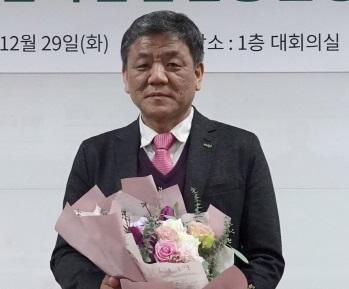 신임 이강오 한국임업진흥원장 Ⓒ한국임업진흥원