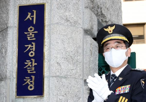 장하연 서울경찰청장. ⓒ뉴시스·여성신문