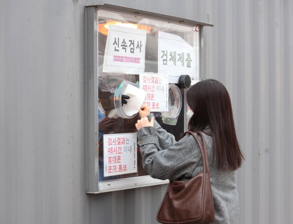 4일 오후 서울 중구 서울시청 설치된 선별진료소에서 한 시민은 코로나19 검사를 받고 있다. ⓒ홍수형 기자