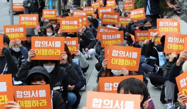 서울 서초구 SPC그룹 본사 앞 파리바게뜨 합의서 이행 촉구 집회 ⓒ뉴시스