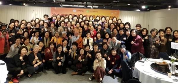 지난 2020년 1월 8일 불교여성개발원 주최 '신년법회 및 여성불자 108인의 날' 기념식 모습. ⓒ불교여성개발원