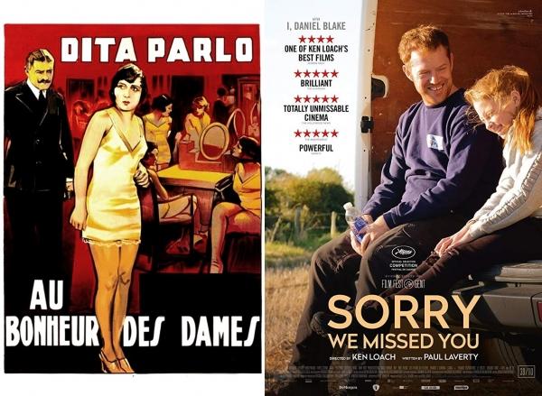 영화 '여인들의 행복'(Au bonheur des dames)과 '미안해요 리키(Sorry We Missed You) 포스터.