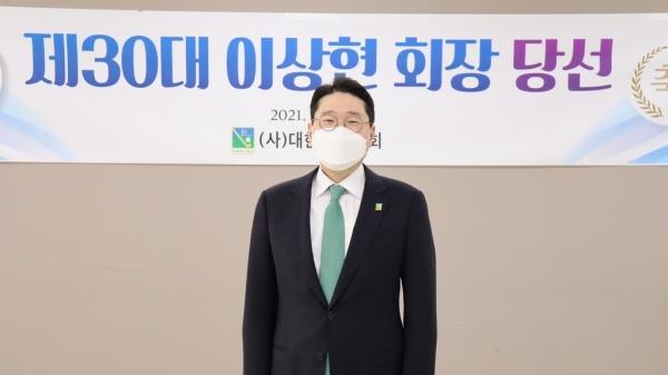 이상현 태인 대표 대한하키협회 제30대 회장 선임 ⓒ대한하키협회