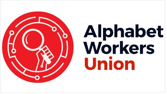 구글 모기업 알파벳과 산하 구글 직원들이 설립한 노동조합 '알파벳 노조' ⓒAlphabet Worker Union 홈페이지