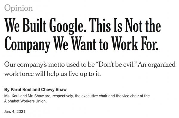 파룰 카울 노조위원장과 추이 쇼 부위원장이 뉴욕타임스에 발표한 노조설립 기고문 ⓒ뉴욕타임스 웹사이트 캡처