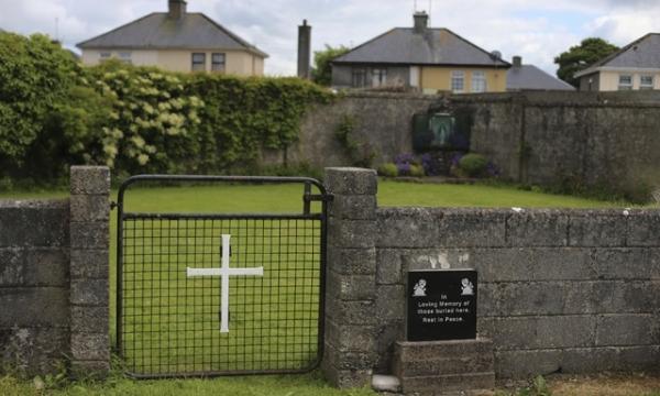 아일랜드 골웨이주 투암 마을의 한 미혼모 시설. ⓒ AP∙뉴시스