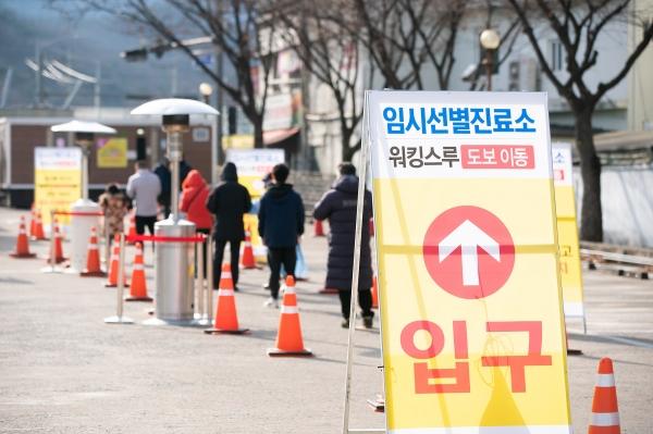 10일 오후 경북 구미시 금오산 사거리에 마련된 임시선별진료소를 찾은 시민들이 검사 순서를 기다리고 있다. ⓒ뉴시스·여성신문