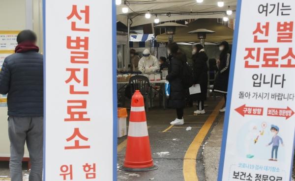 10일 오후 서울 송파구 보건소 코로나19 선별진료소에서 시민들이 검사를 받기 위해 기다리고 있다.