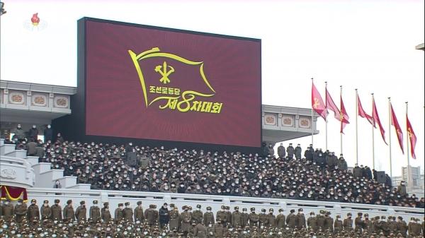 북한 평양시군민연합대회에 참가한 대규모 군중 모습. ⓒ조선중앙TV∙뉴시스