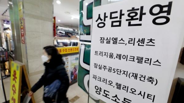 13일 오전 서울 송파구 한 공인중개사에 양도소득세 상담 안내문이 부착돼 있다. ⓒ뉴시스