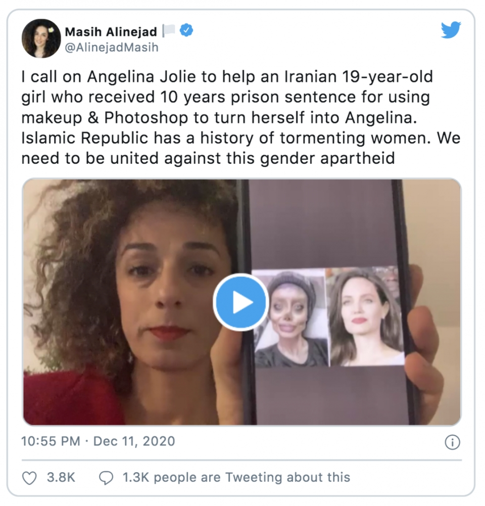 이란의 유명한 저널리스트이자 활동가 마 ⓒAlinejadMasih 트위터 캡처