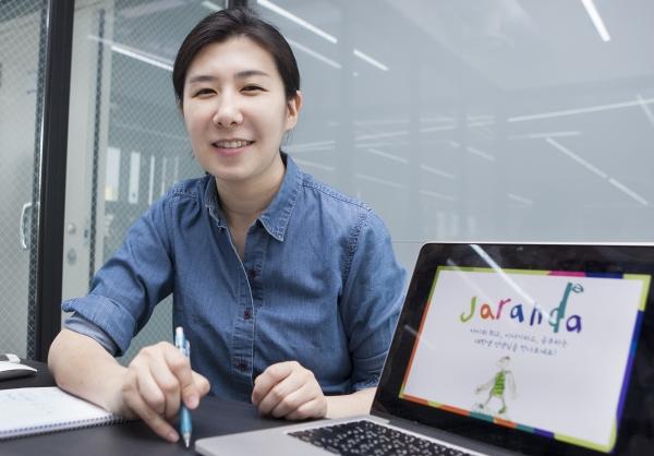 장서정 대표. ⓒ이정실 여성신문 사진기자