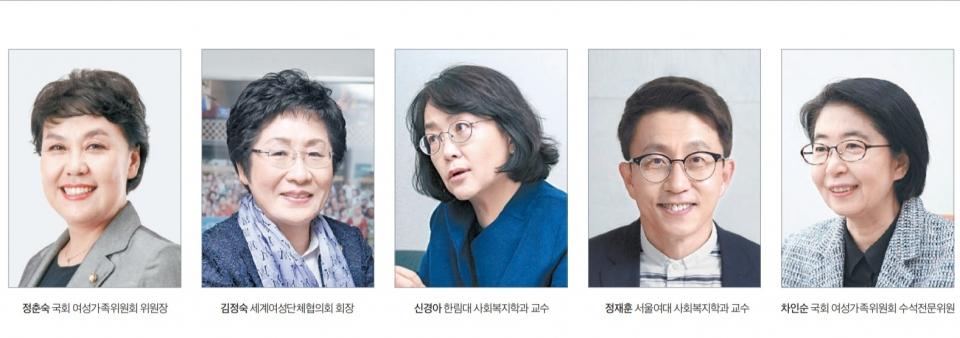 사진=여성신문