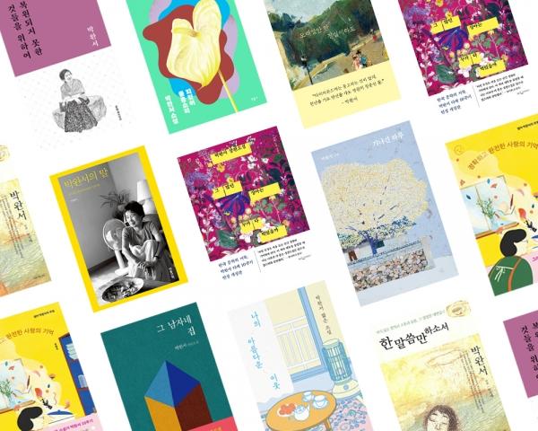 소설가 박완서(1931~2011) 선생의타계10주기를 맞아 고인을 추모하는 작품들이 새롭게 출간됐다.