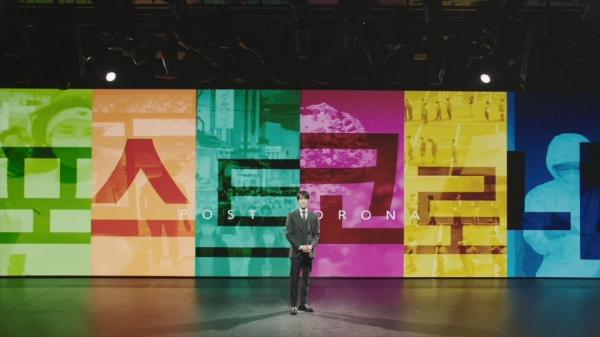 코로나 첫 확진 이후 1년, 달라진 미래를 조명하는 다큐멘터리가 EBS 1TV에서 방송될 예정이다. ⓒ문화체육관광부