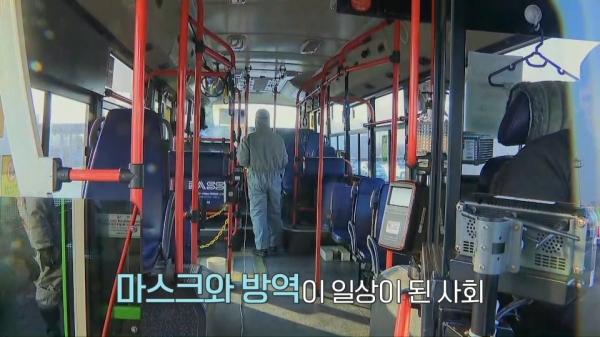 1월 25일(월)부터 방송 예정인 6부작 다큐 '포스트 코로나' 중 한 장면  ⓒ문화체육관광부