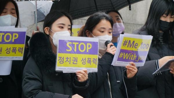 """22일 한국여성정치네트워크와 부산성폭력상담소 등 여성단체는 1심 판결 직후 법원 앞에서 기자회견을 열고 """"재판부 결정에 검찰의 항소를 피해자는 바란다""""고 촉구했다. ⓒ한국여성정치네트워크"""