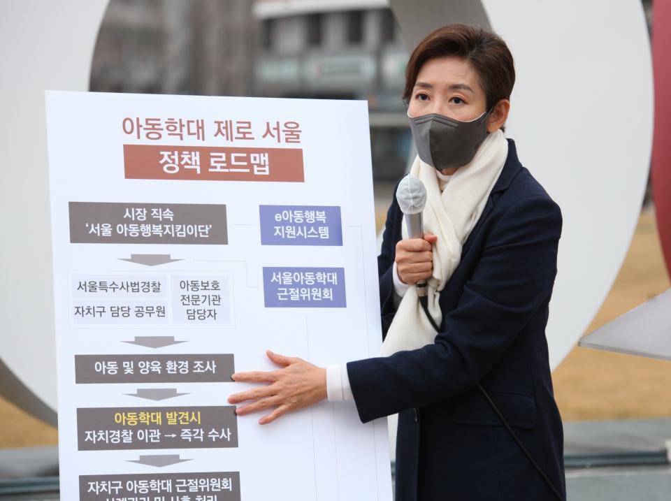 나경원 국민의힘 전 의원이22일 오전 서울 중구 서울시청 앞에서 아동학대 방지 공약을 설명하고 있다. ⓒ홍수형 기자