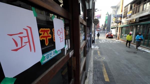 10일 서울 용산구 이태원 거리의 한 가게에 폐업을 알리는 안내문이 붙어있다. ⓒ뉴시스