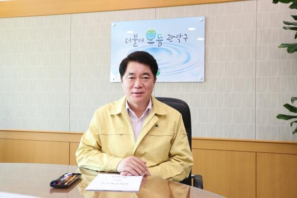 박준희 관악구청장 ⓒ관악구청