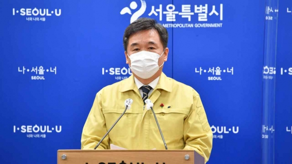 서정협 서울시장 권한대행 ⓒ뉴시스
