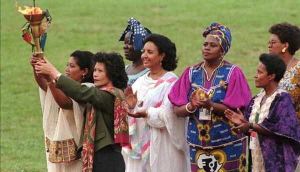 1995년 북경여성대회