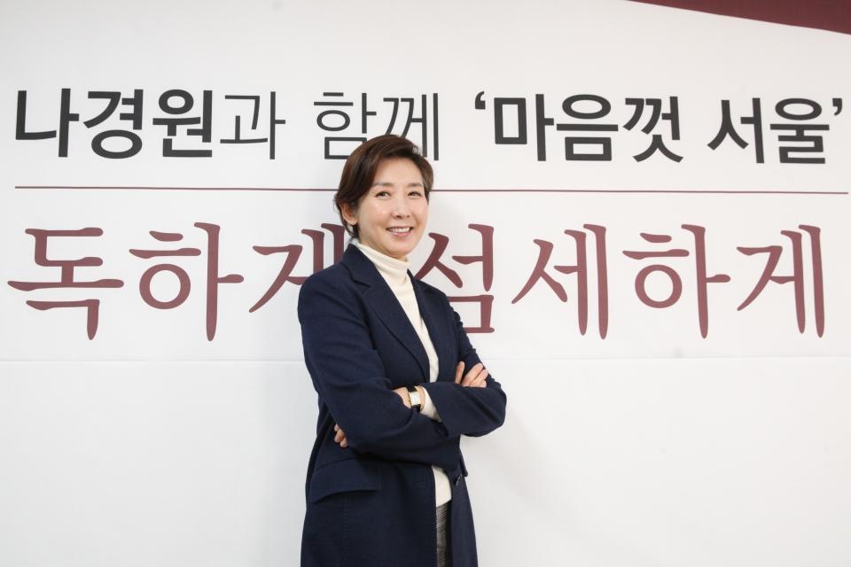 나경원 전 국민의힘 의원 ⓒ홍수형 기자