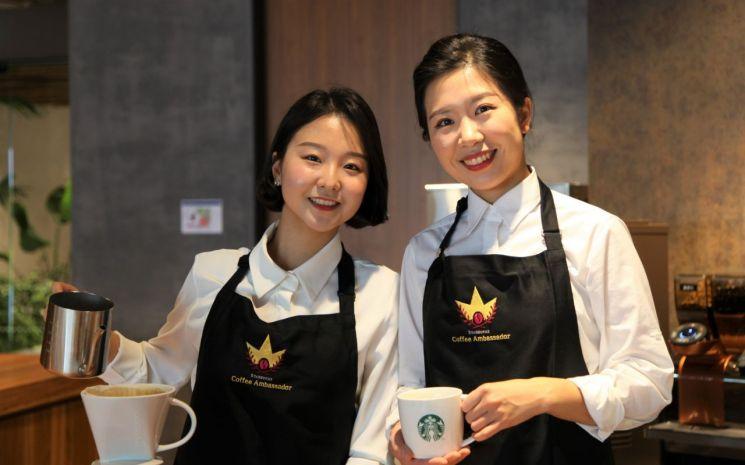 스타벅스 코리아 17대 커피대사로 임명된 전주이(왼쪽), 김성은. ⓒ스타벅스 코리아