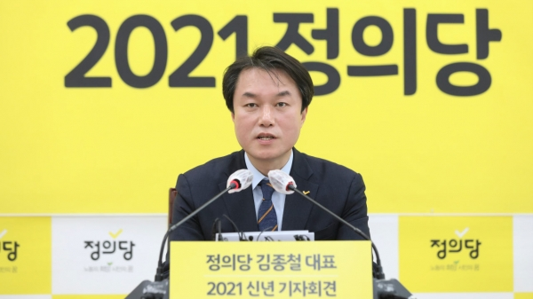 김종철 전 정의당 대표 ⓒ뉴시스