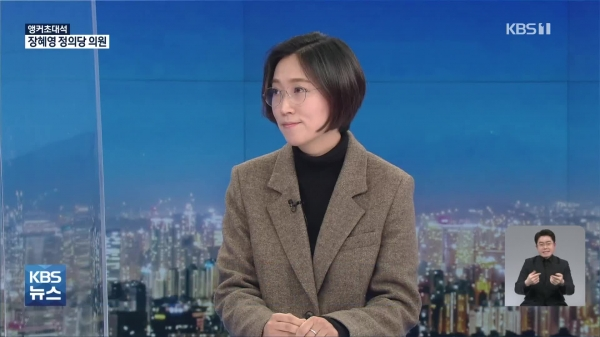사진=KBS 9시 뉴스 영상 캡쳐