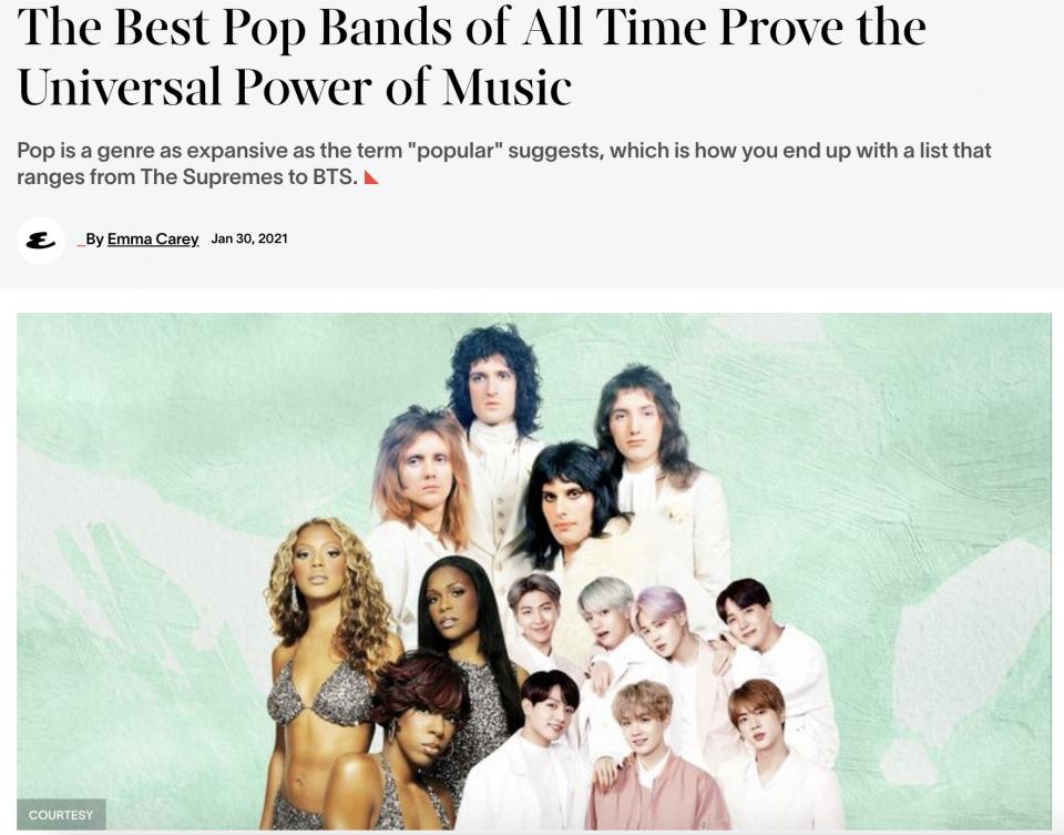 미국 잡지 에스콰이어가 선정한 '역대 최고의 10대 팝 그룹'에 방탄소년단이 포함됐다. ⓒ에스콰이어 홈페이지 캡처
