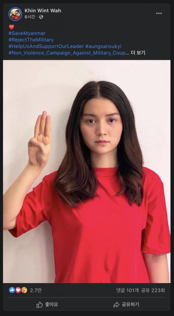 태국 반정부 시위대가 저항의 상징으로 사용한 '세 손가락 경례'를 미얀마 네티즌들이 사용했다. ⓒ페이스북 갈무리