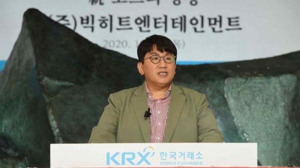 15일 서울 여의도 한국거래소 1층 로비에서 방시혁 빅히트 엔터테인먼트 의장이 기념사를 하고 있다. ⓒ뉴시스
