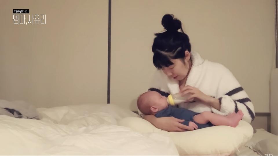 조회수 370만회 이상을 기록한 '엄마 사유리' 영상.  ⓒ사유리TV 유튜브 영상 캡처