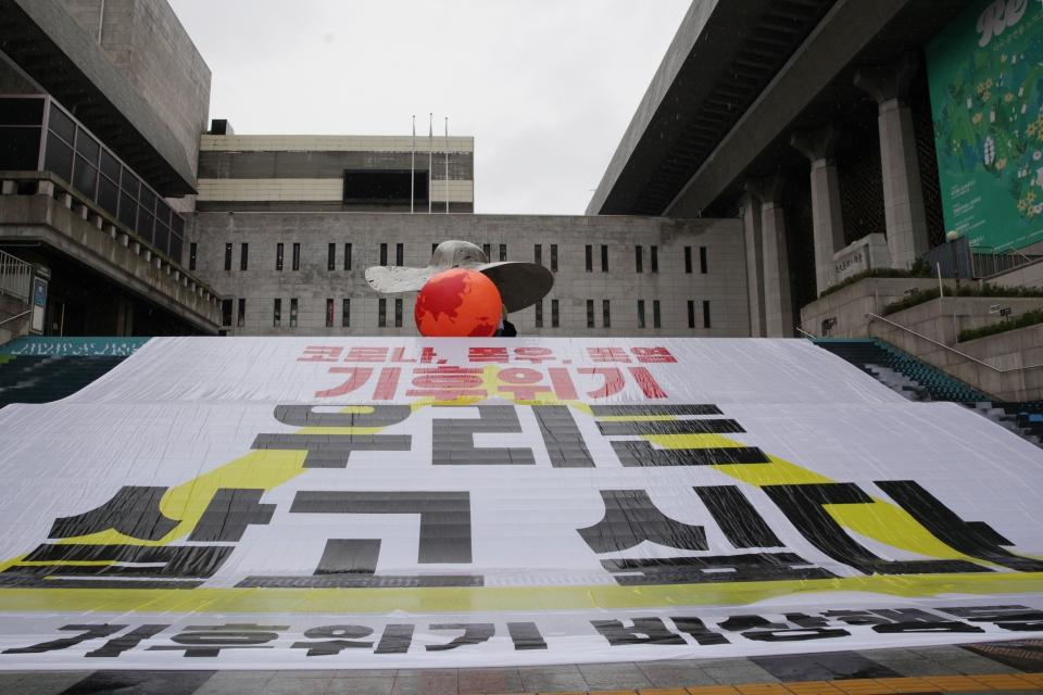 2일 오후 서울 종로구 세종문화회관 앞에서 기후위기비상행동은 '코로나, 폭우, 폭염 기후위기 우리는 살고싶다' 기자회견을 열었다. ⓒ홍수형 기자