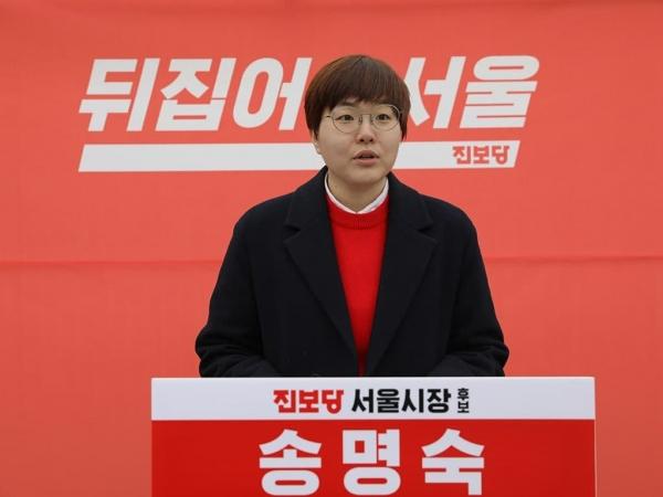 진보당 송명숙 서울시장 예비후보자. ⓒ진보당