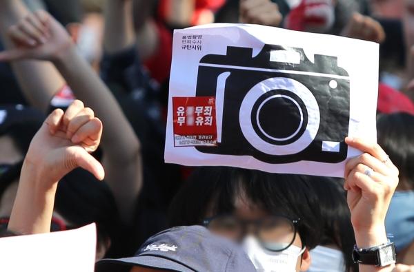 19일 서울 종로구 대학로에서 열린 '불법촬영 편파수사 규탄시위'에 참여한 여성 참가자들이 불법촬영을 비판하는 퍼포먼스를 벌이고 있다. (사진은 해당 기사와 관련없음) ⓒ이정실 여성신문 사진기자