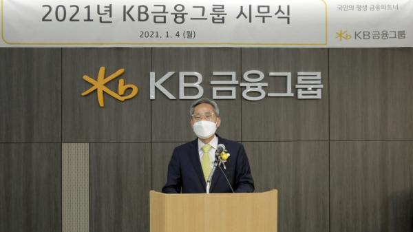 윤종규 KB금융그룹 회장이 4일 비대면 방식 '2021년 KB금융그룹 시무식'에서 신년사를 하고 있다. ⓒKB금융그룹/뉴시스