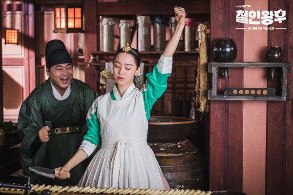 tvN 드라마 '철인왕후'의 한 장면. ⓒtvN