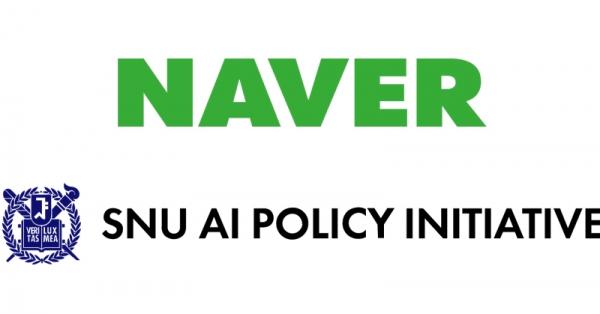 네이버가 서울대AI정책이니셔티브(SAPI)와 함께 '인공지능(AI) 윤리 준칙'을 만들었다.  ⓒ네이버/SAPI
