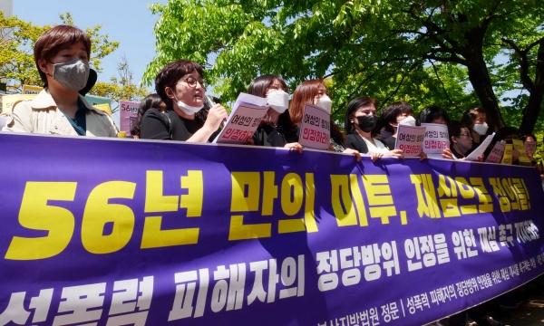 한국여성의전화 등 여성·시민사회단체들은 지난해 5월 6일 부산 연제구 부산지방법원 앞에서 '성폭력 피해자의 정당방위 인정을 위한 재심 개시 촉구 기자회견'을 진행하고 법원에 재심 청구서를 접수했다. 사진=한국여성의전화 제공