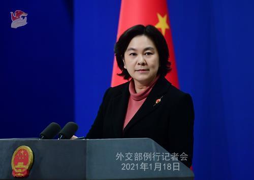 화춘잉(華春瑩) 중국 외교부 대변인 ⓒ중국 외교부
