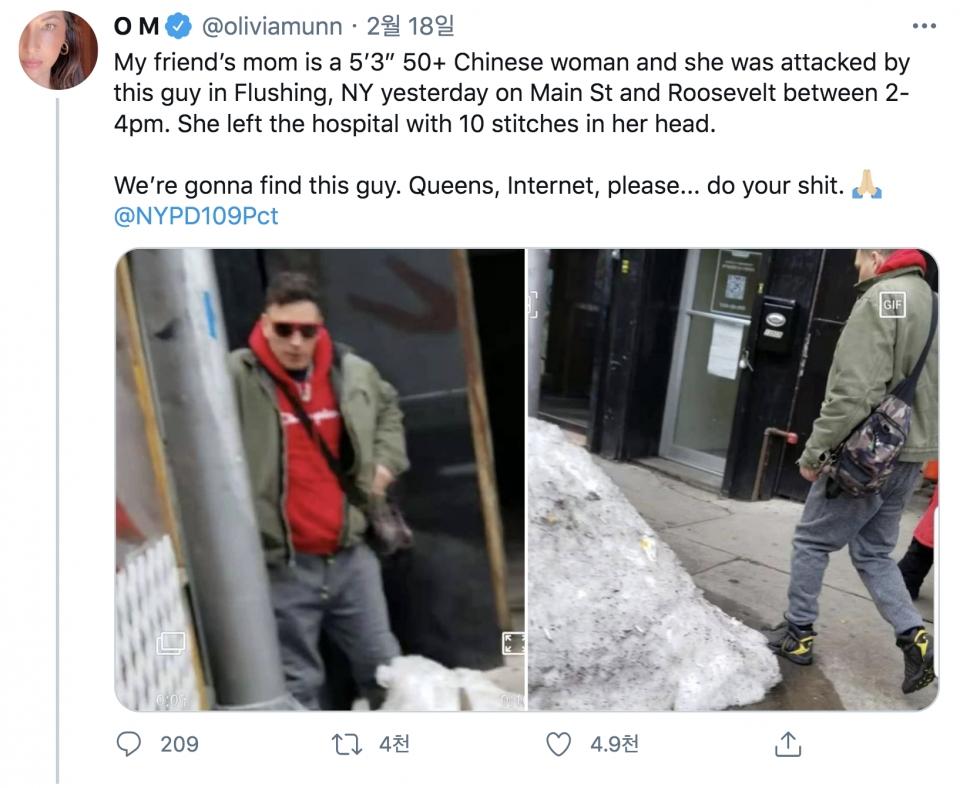 배우 올리비아 문이 트위터를 통해 알린 중국계 여성 폭행 사건 ⓒ배우 올리비아 문 트위터 캡처