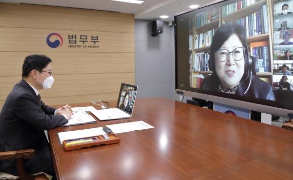 2021년 2월15일 열린 '제16기 법무부 정책위원회' 3차 화상회의에서 박범계 장관의 인사말씀 장면. ⓒ법무부