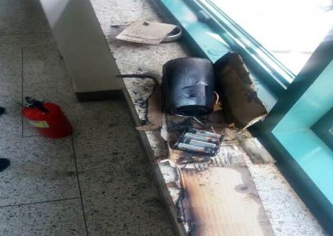 사제 폭발물 자료사진. 이 사진은 해당 사건과 관련 없음. ⓒ여성신문·뉴시스<br>