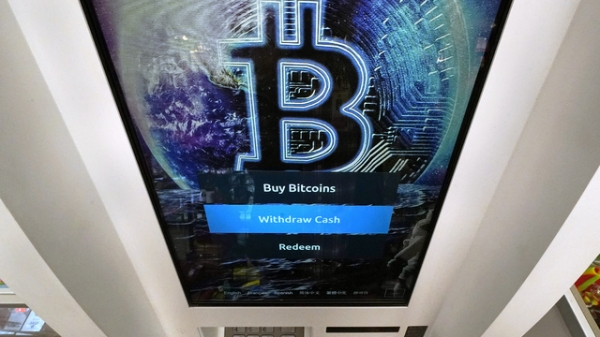 미국 암호화폐 ATM ⓒAP/뉴시스